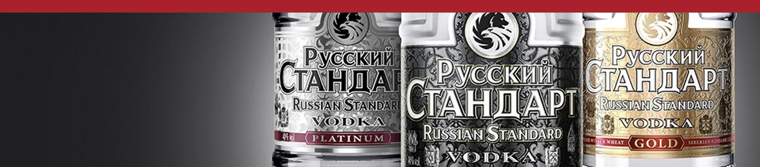 russian_standard.png
